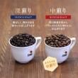 コーヒー豆は浅煎りを選んでがん予防