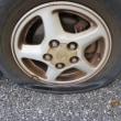タイヤがパンク!