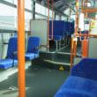 バスの中で考える・・・