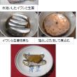 1084 いわしの生姜煮