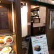 再び大阪駅前第四ビルの欧風軒