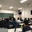 6月6日 武蔵大学でお話ししました。