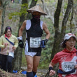 2018 Da MONDE TRAIL Autumn