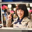 11月24日(金)のつぶやき:本田翼 ニチガスにするの、賛成です! 冬はガス切替えの季節です!(東京メトロ渋谷駅貼りポスター広告)