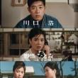 ☆11月19日 映画「お嬢さん」を見た