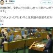 日本国民は戦争を望んでいるのか?
