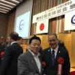 日本旅行業協会の会合に参加しました。旅行業は観光振興の要。各国の大使もみえられており、インバウンドの更なる拡大に向け日本の魅力を積極的に紹介させていただきました。