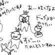 横浜ドッグウィークだって。