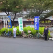 9月20日 本日は矢川駅での朝の市政報告を行った後に議会運営委員会、会派代表者会議に出席しました