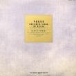 ◇クラシック音楽LP◇天才指揮者グィド・カンテルリのヴェルディ:レクイエム/テ・デウム