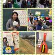 高知県の小学校で発声教育をしてきました!