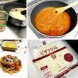 まとめて~おうちご飯☆トマトソースでパスタ&ピザ☆