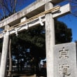 宗道神社(下妻市)