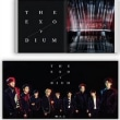 EXO DVD 2017 #3 in Seoul(ソウル) 予約開始。最安値情報 初回ポスター付き価格比較 楽天、Amazon、タワーレコード 収録内容