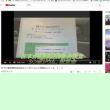 日本介護医療院協会設立
