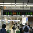 日本全国御朱印ロードツアー、岩手県盛岡市から、新青森駅に到着‼️