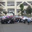 今日の学校風景【3月20日(火)】