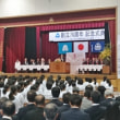 母校の創立70周年記念式典