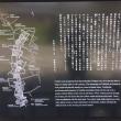 愛媛県内子町建造物保存地区!