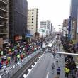 見て楽しむ東京マラソン 2018