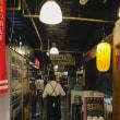 高知 8:日曜市とひろめ市場