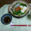 ~ 湯豆腐 ~