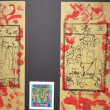 台湾人画家が東京で展覧会 台湾の民俗文化を独特の手法で表現