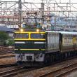 10月17日 スギ薬局 大人の優雅な列車旅ツアー列車その1
