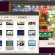 Ubuntu 10.4 beta1 (32-bit)インストール
