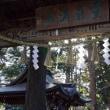 高尾山登山5・・・【いな】