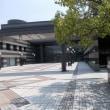 鎌倉芸術館で水遊会の展覧会を見学