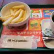 モスバーガーの「とびきりハンバーグサンド<薫るベーコン&クリーミーポテト>