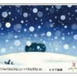 旭川「ヒラマ画廊」佐藤みき展