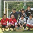 第5回ナシオカップ