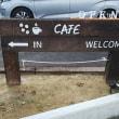 ホームカフェ ニューベルでランチ!