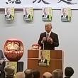 長野県県議会議選挙、熊谷候補総決起集会開催される