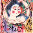 梅原猛ー生活に生きる仏教の道徳