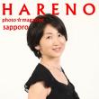 10/20  札幌 プロフィール・オーディション・婚活撮影できます。 写真館ハレノヒ
