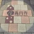 座・高円寺に入っています 『サイパンの約束』