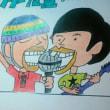 おえたよ!『上地あつよし@LiBreeze』@プチ☆カフェBar