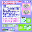[中学受験算数][数学]【う山先生・2019年対策問題】[0連続][何回割れる?]3回目