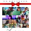 映画 『アニバーサリー』 平成28年(2016)