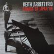 生々しいキース KEITH JARRETT TRIO CANADA'84JAPAN'86