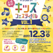 最高でした!町田稲荷の狛狐at本田亮個展──12月16日まで町田パリオでやってます