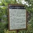 肥薩線 吉松駅