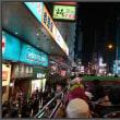 2018-2-4 香港・マカオに行ってきました(その2・・完結)