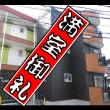 福岡市東区水谷 ■LIGARE KASHII■ 満室御礼!