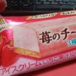 苺のチーズスティック