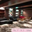 ニセコのホテル ニセコノーザンリゾート・アンヌプリ