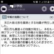 6月20日☆